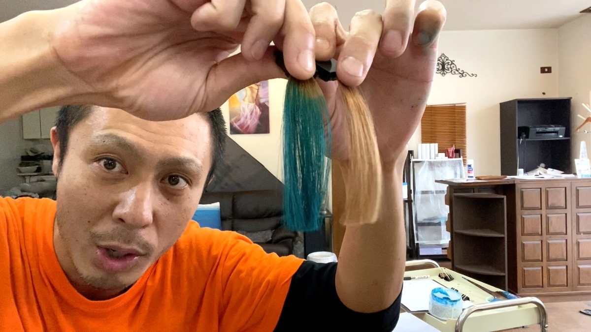画面右が茶髪で画面左が茶髪にオーシャンブルーで染めた仕上がり