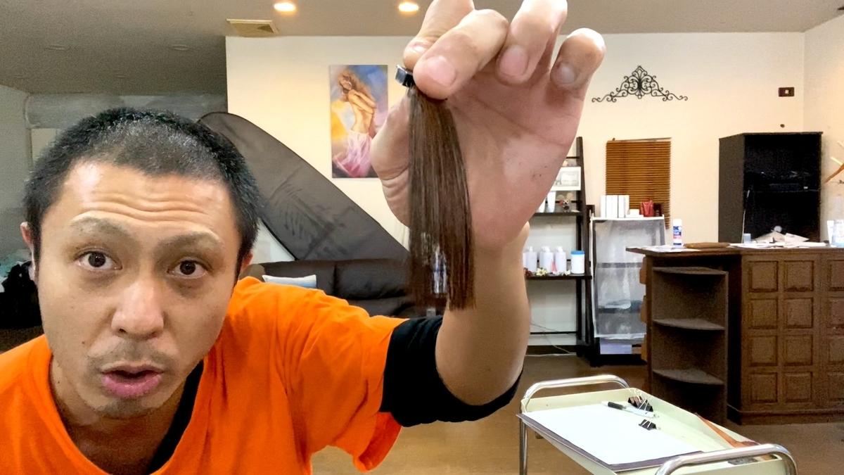 ココナッツブラウンで茶髪に染めた仕上がり