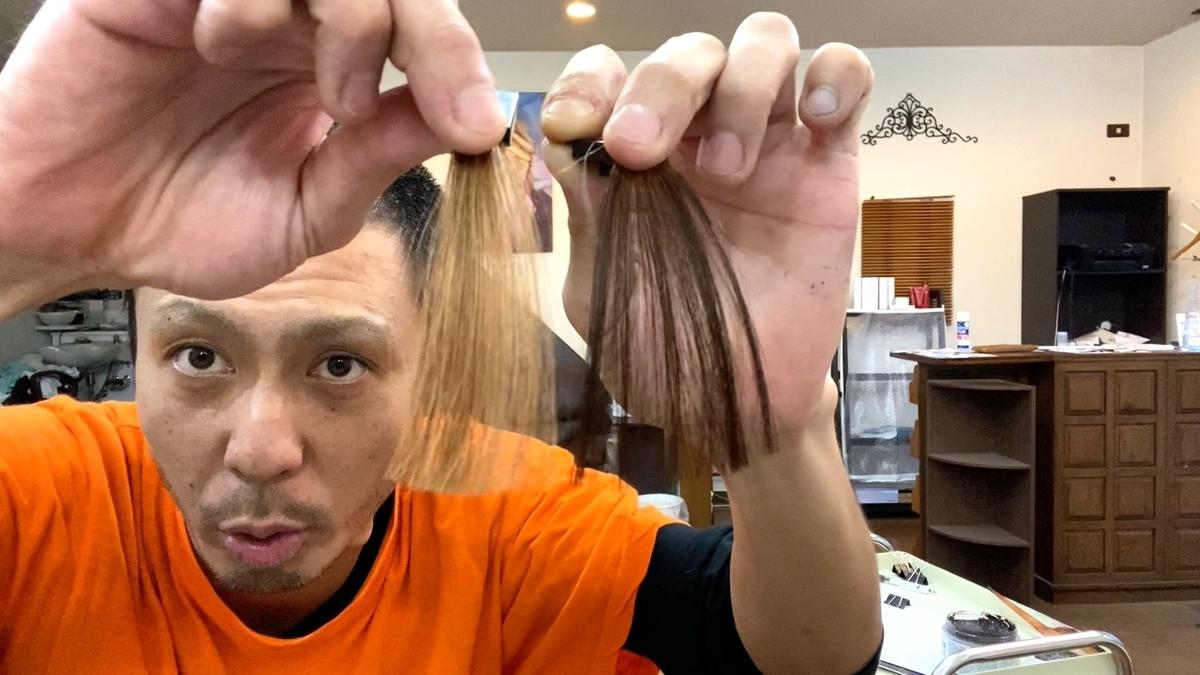 画面左が茶髪で画面右が茶髪にココナッツブラウンで染めた仕上がり