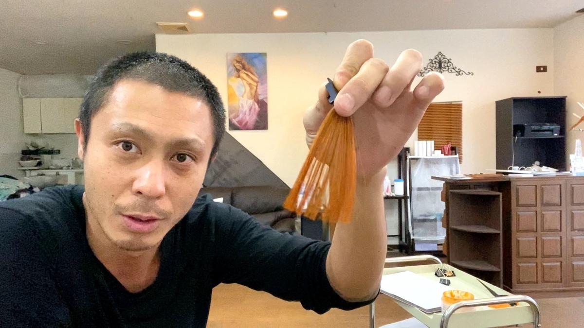 マンゴーオレンジで茶髪に染めた仕上がり