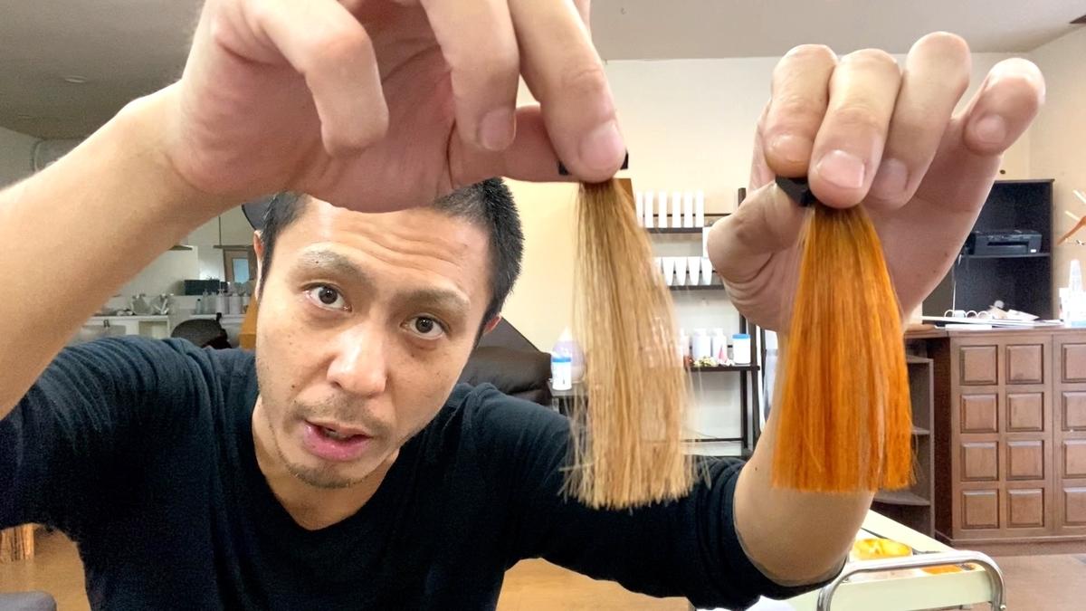 画面左が茶髪で画面右が茶髪にヘンプグリーンで染めた仕上がり