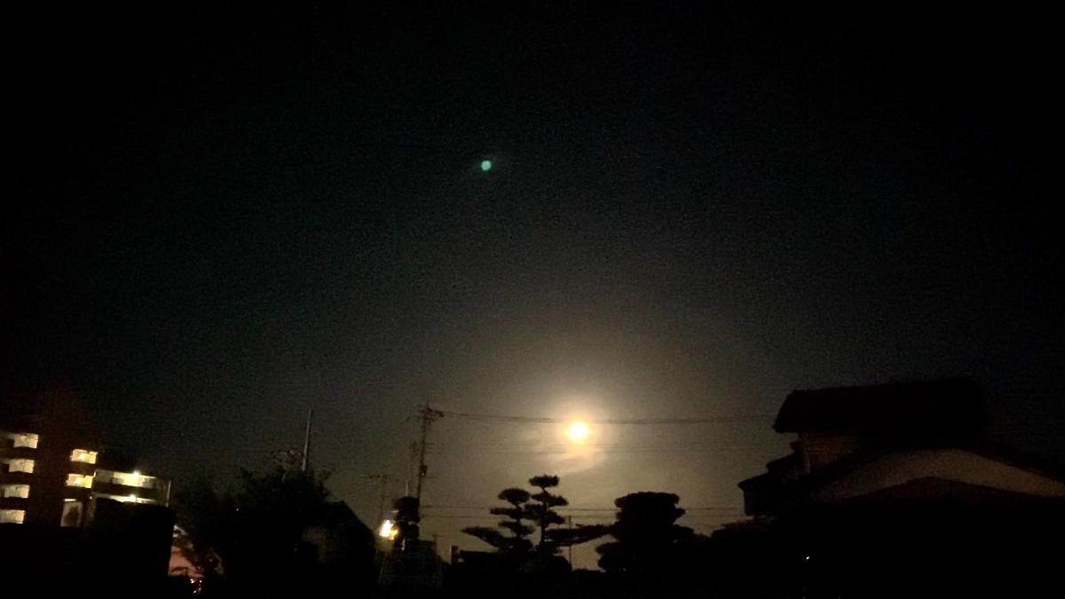 【2021年5月26日 皆既月食 スーパームーン】前日の月の状態を撮影しました