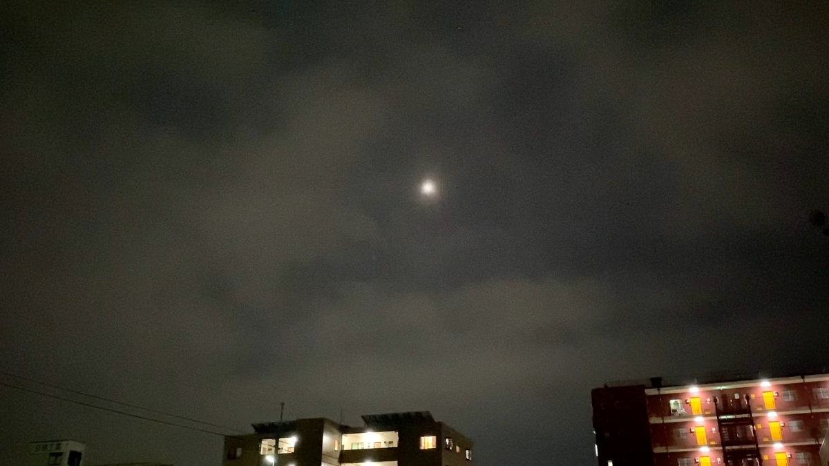【皆既月食 スーパームーン】2021年5月26日23時!群馬県高崎市。 Total lunar eclipse