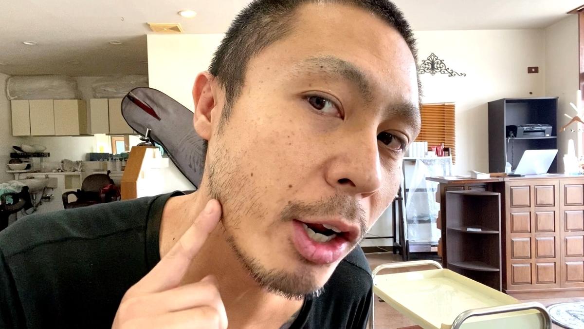 【0.8mm薄眉毛、0.8mm薄髭】ヤンキー薄眉毛、薄髭の整え方