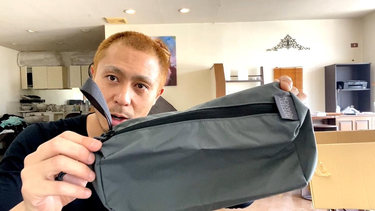 MYSTERY RANCH(ミステリーランチ)のゾイドバッグ ミディアム