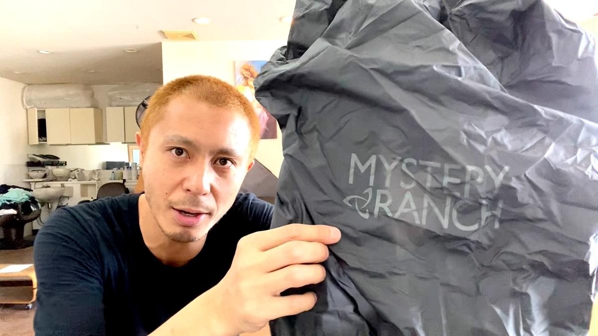 MYSTERY RANCH(ミステリーランチ)に電話でレインカバーのフーデッド パックフライ Lについて聞いて見た