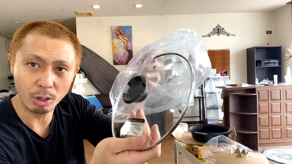 イワタニのフッ素加工 ジュニアマルチプレート ガラス蓋付き