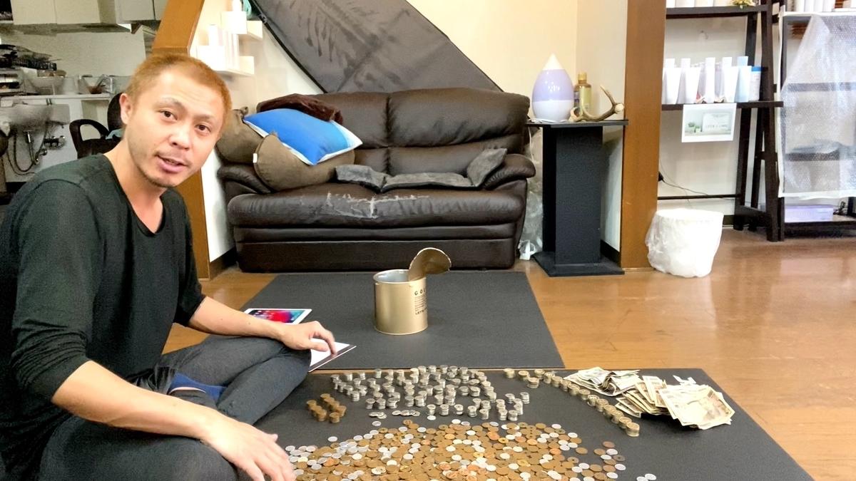 【100万円貯まる貯金箱】37才独身が1年間ランダムに貯めた100万円貯金箱はいくら貯まってるのか?
