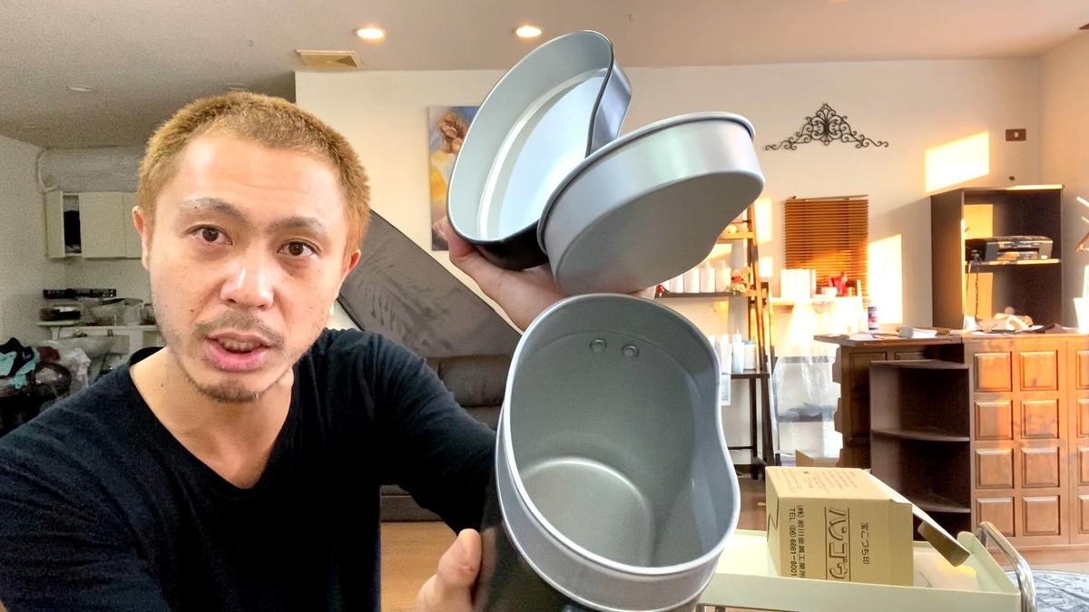 前川金属工業所 飯盒を買って見た