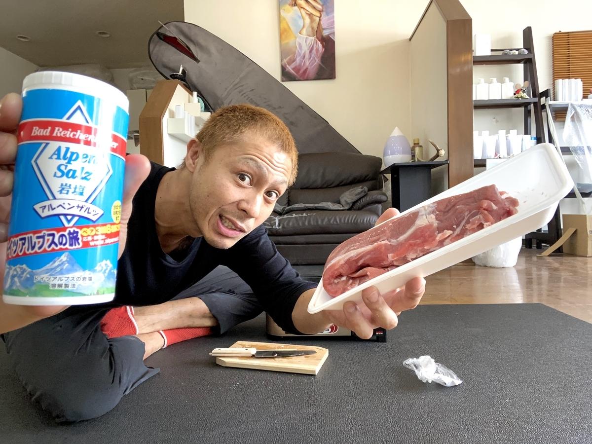 【カセットコンロで豚ヒレしゃぶしゃぶ】味付けは塩のみです。