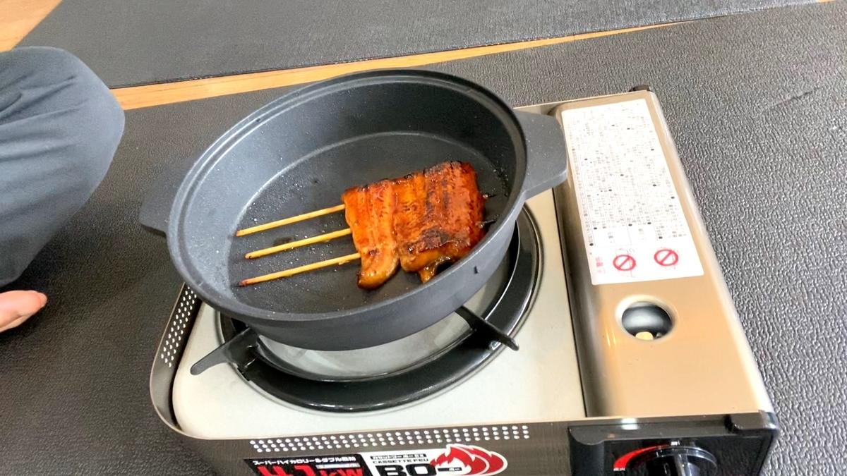 【美容室でも出来る】スーパーで売ってる中国産うなぎの美味しい食べ方