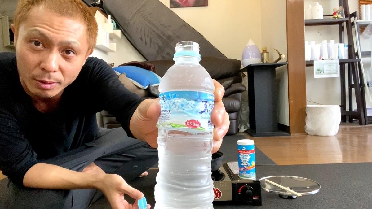 海水から塩を作る方法