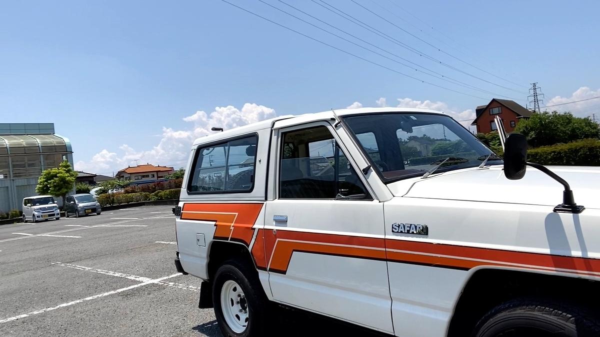 Is Nissan Patrol a good car?