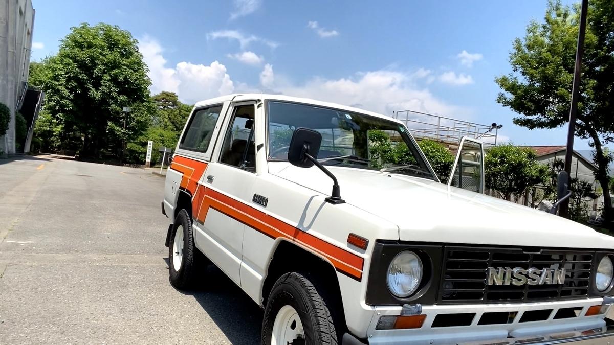 日産サファリ160 パトロール ディーゼルの魅力