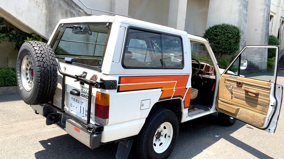 Nissan Safari 160 Diesel