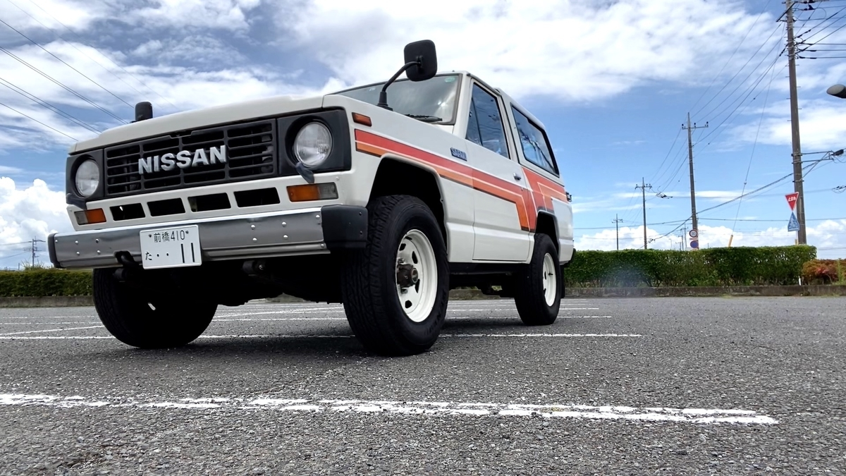 1984年式 日産 サファリ 160 ディーゼル
