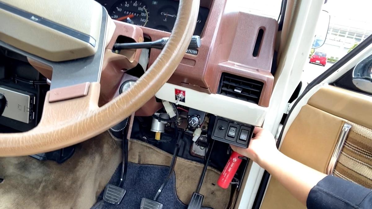 1980 nissan patrol diesel safari