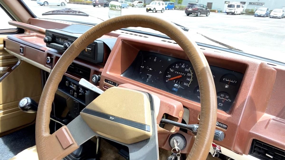 Nissan Patrol 1980
