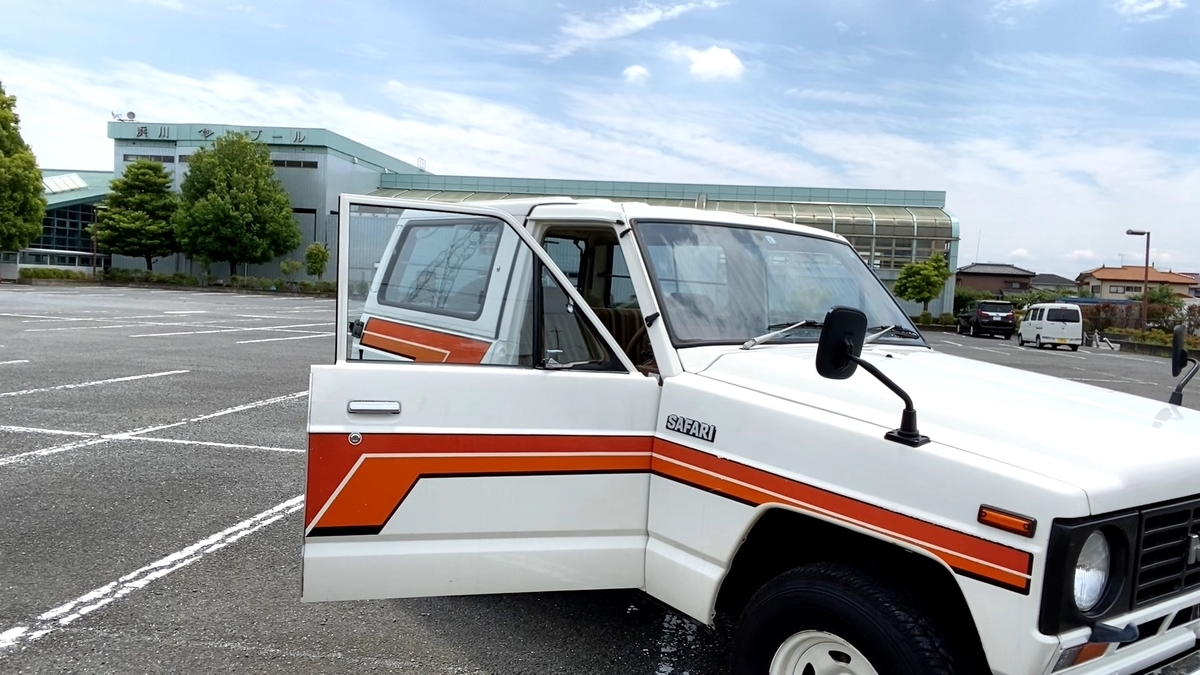 1980 Nissan Safari Patrol