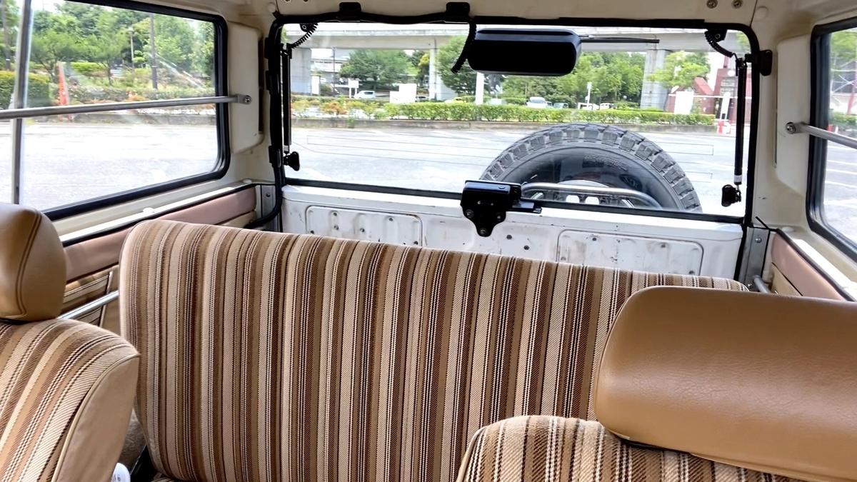 1980 Nissan Patrol 160