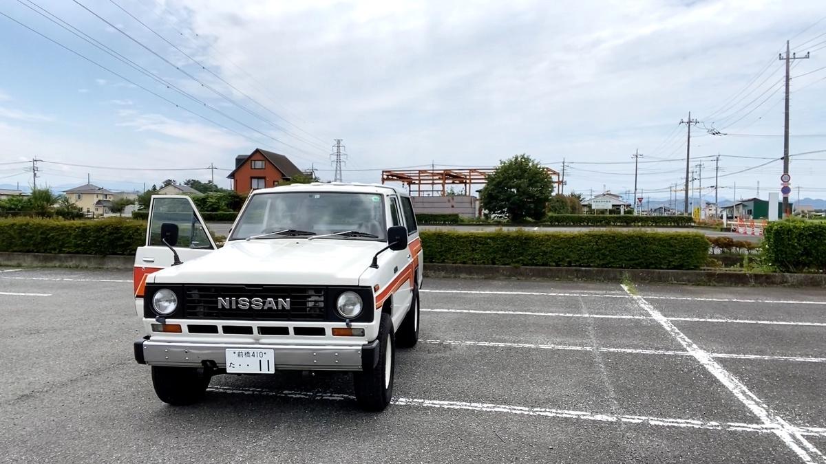 日産 サファリ 初代 160型系 (1980年-1987年)