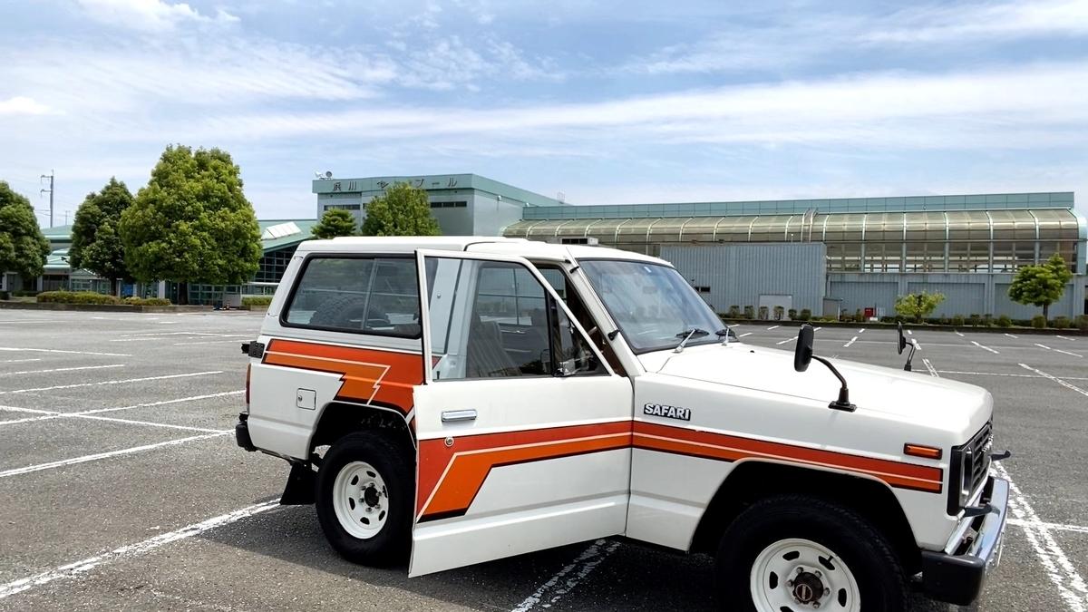 日産 サファリ パトロール 160 ディーゼル