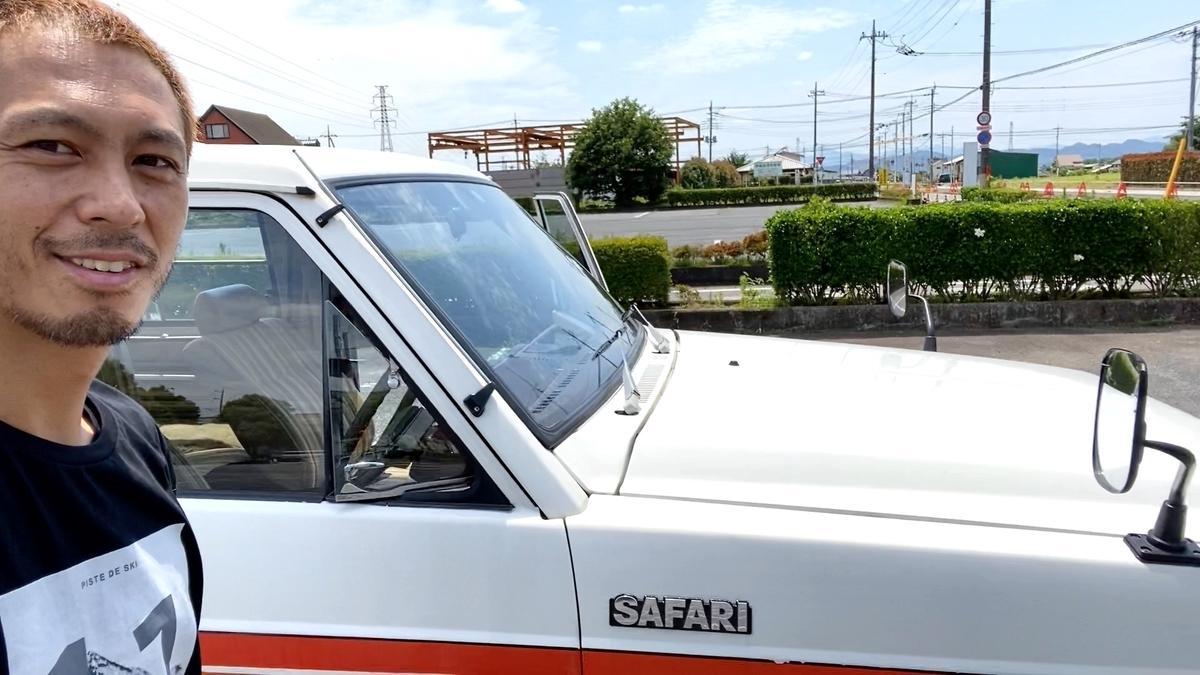 日産 パトロール サファリ 160