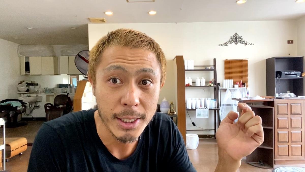 【0.8mmバリカン】薄眉毛と薄髭の整え方