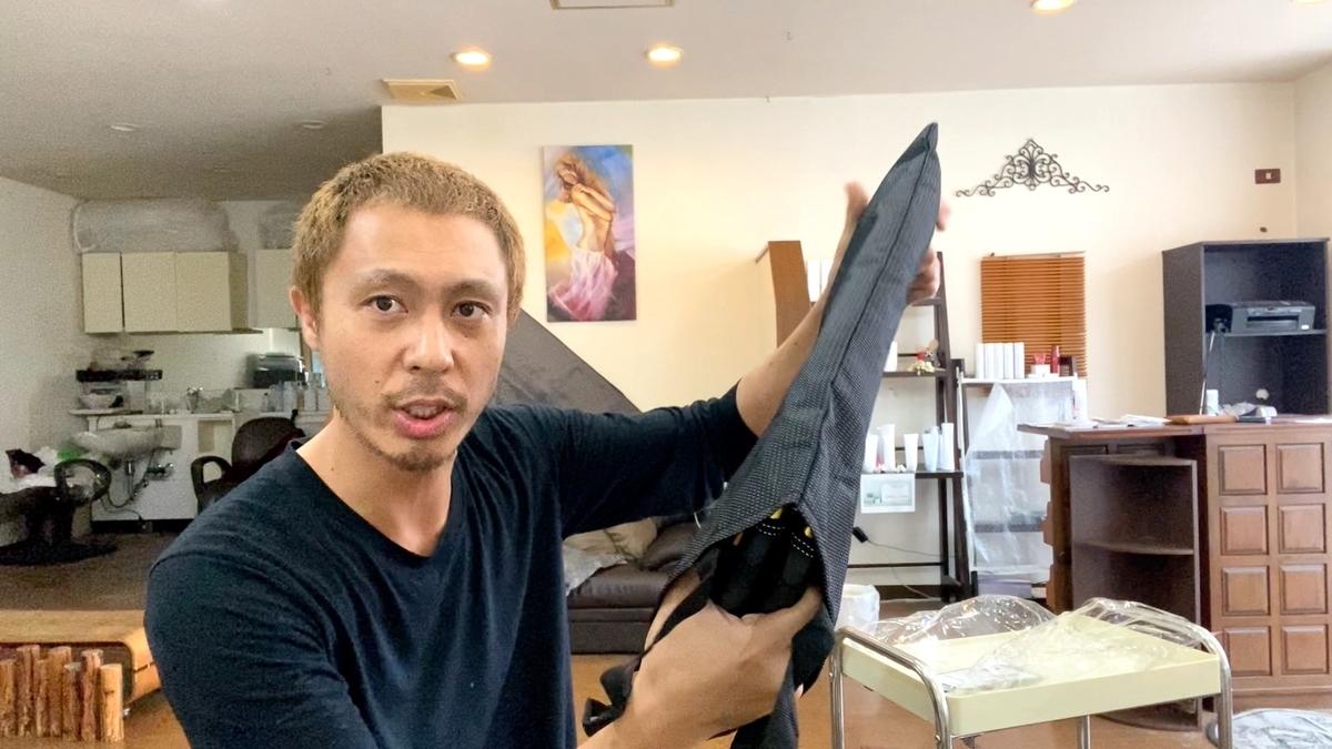 【ソロキャンにお勧め】ロゴス LOGOS SHIZUMAN 7075トレックチェア (背付)商品紹介開封レビュー