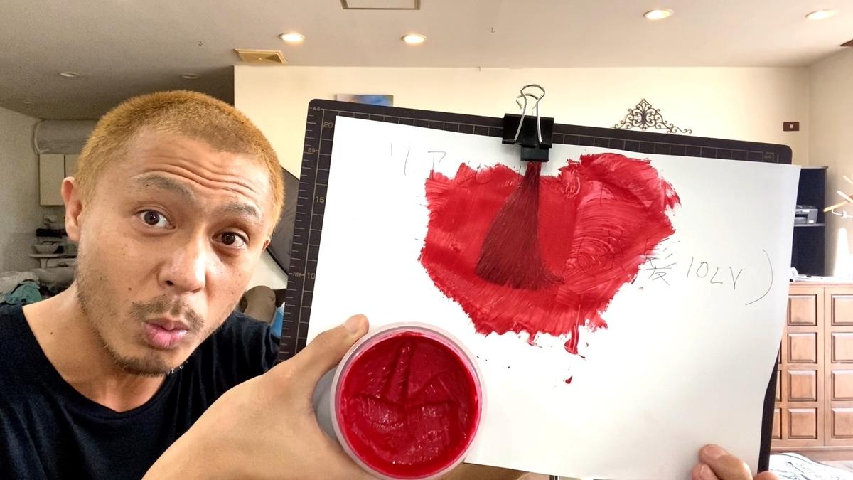 【カラーバターの赤】リアルレッドで茶髪に染めた仕上がり(ブリーチなしの茶髪10Lv)
