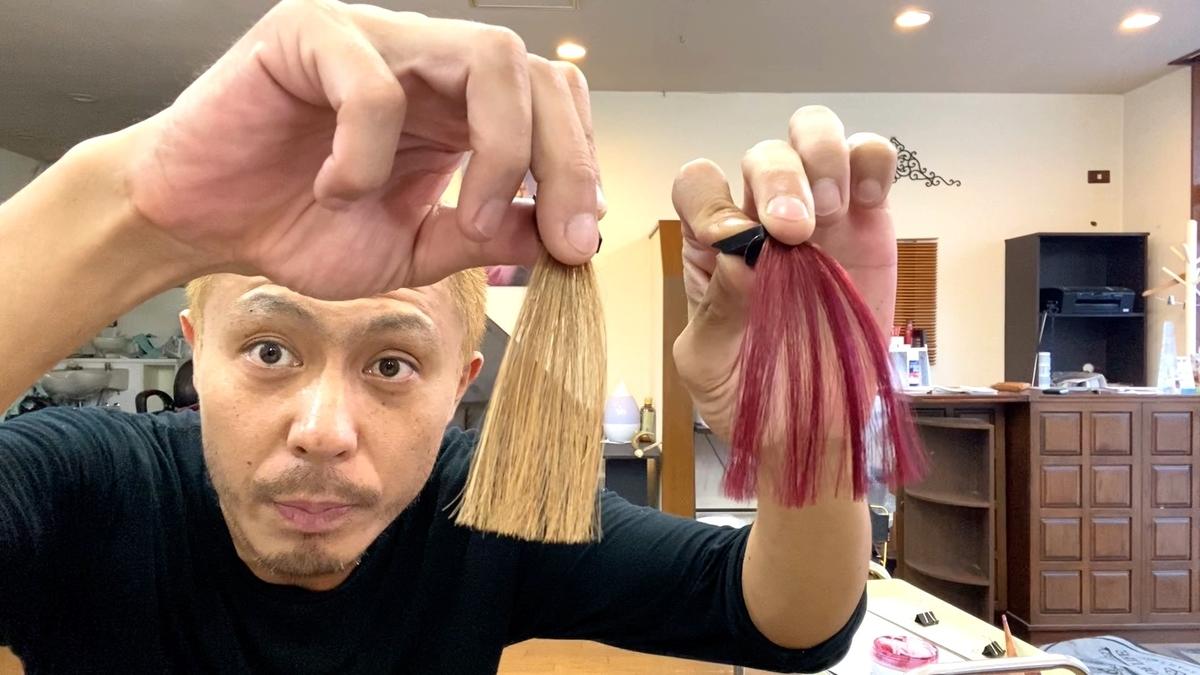 カラーバターのチェリーピンクで茶髪に染めた仕上がり(ブリーチなしの茶髪10Lv)