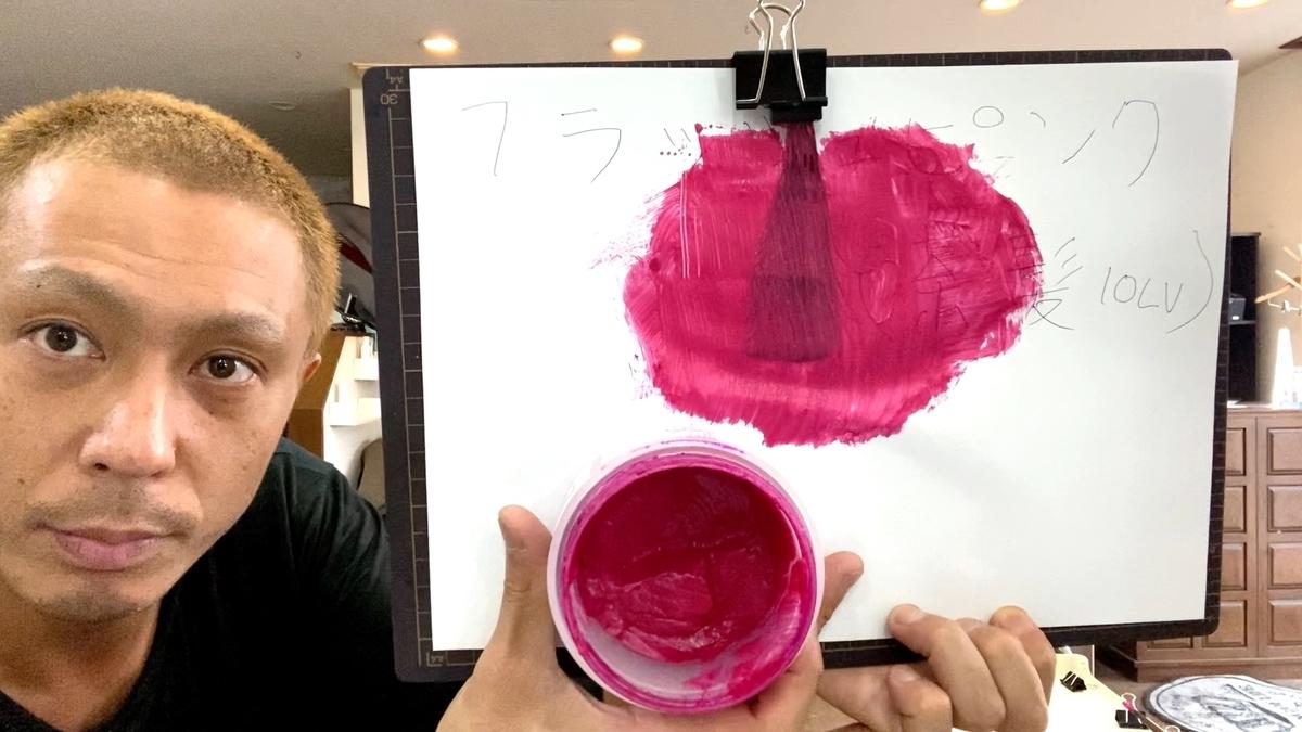 カラーバターのフラッシュピンクで茶髪に染めた仕上がり(ブリーチなしの茶髪10Lv)