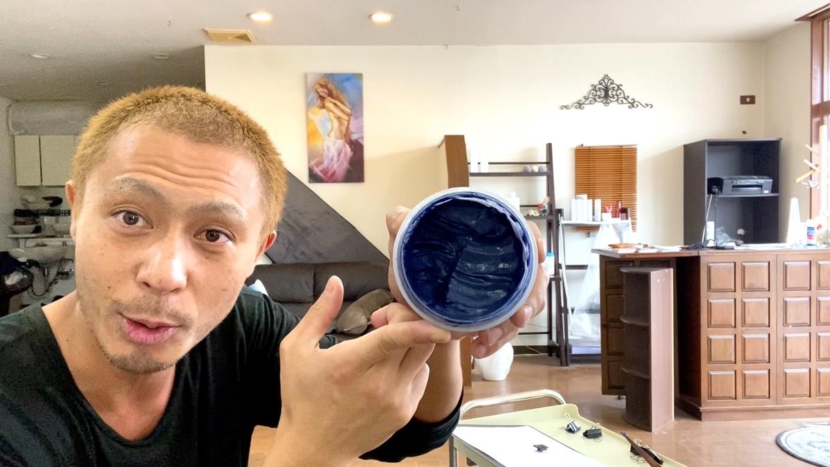 【カラーバターのネイビーブルー】白髪に染めた仕上がり