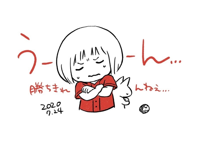 f:id:toshi26_carpfan:20200726224139j:image