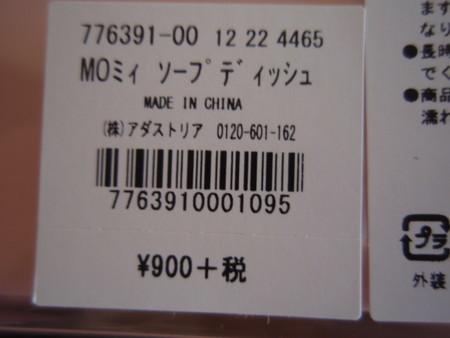 f:id:toshi45:20181109222235j:image