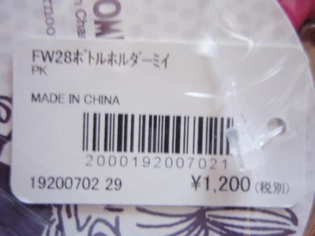 f:id:toshi45:20200218174650j:plain