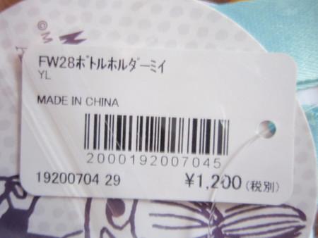 f:id:toshi45:20200220161241j:plain