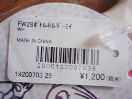 f:id:toshi45:20200221174909j:plain