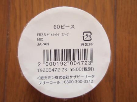 f:id:toshi45:20200223155148j:plain
