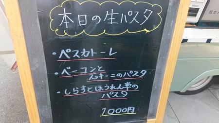 f:id:toshi45:20210623170836j:plain