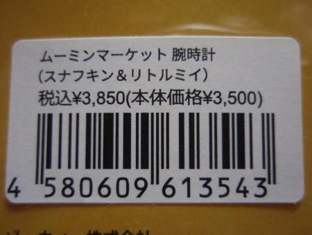 f:id:toshi45:20210623171145j:plain