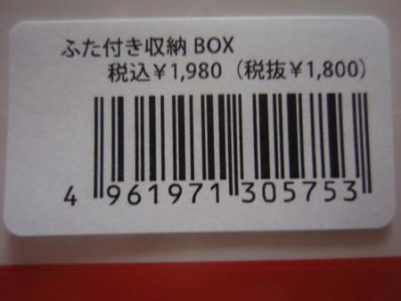 f:id:toshi45:20210725102013j:plain