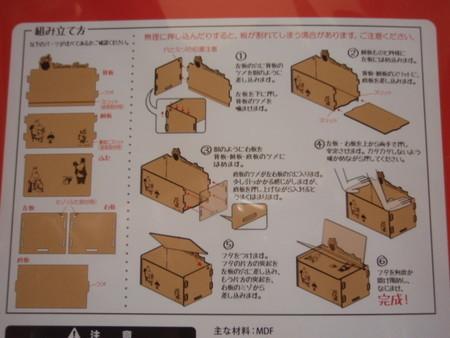 f:id:toshi45:20210725102021j:plain