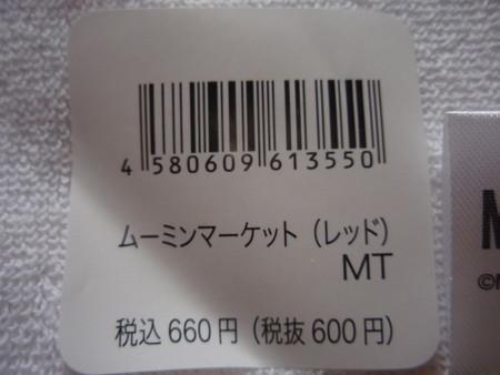f:id:toshi45:20210727151748j:plain