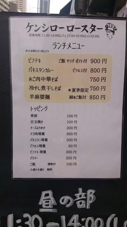 f:id:toshi45:20210728174134j:plain
