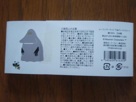 f:id:toshi45:20210728174251j:plain