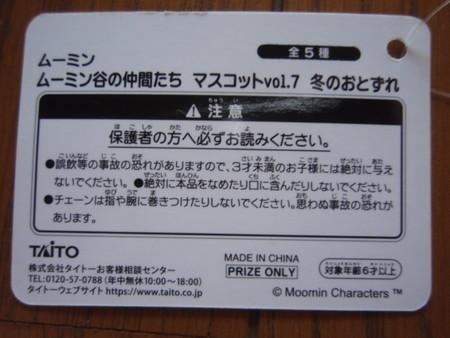 f:id:toshi45:20210916171909j:plain