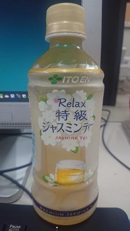 f:id:toshi45:20210917163645j:plain