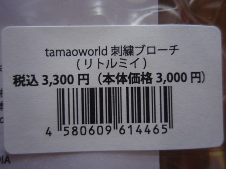 f:id:toshi45:20210918153548j:plain