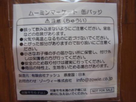 f:id:toshi45:20210919162920j:plain